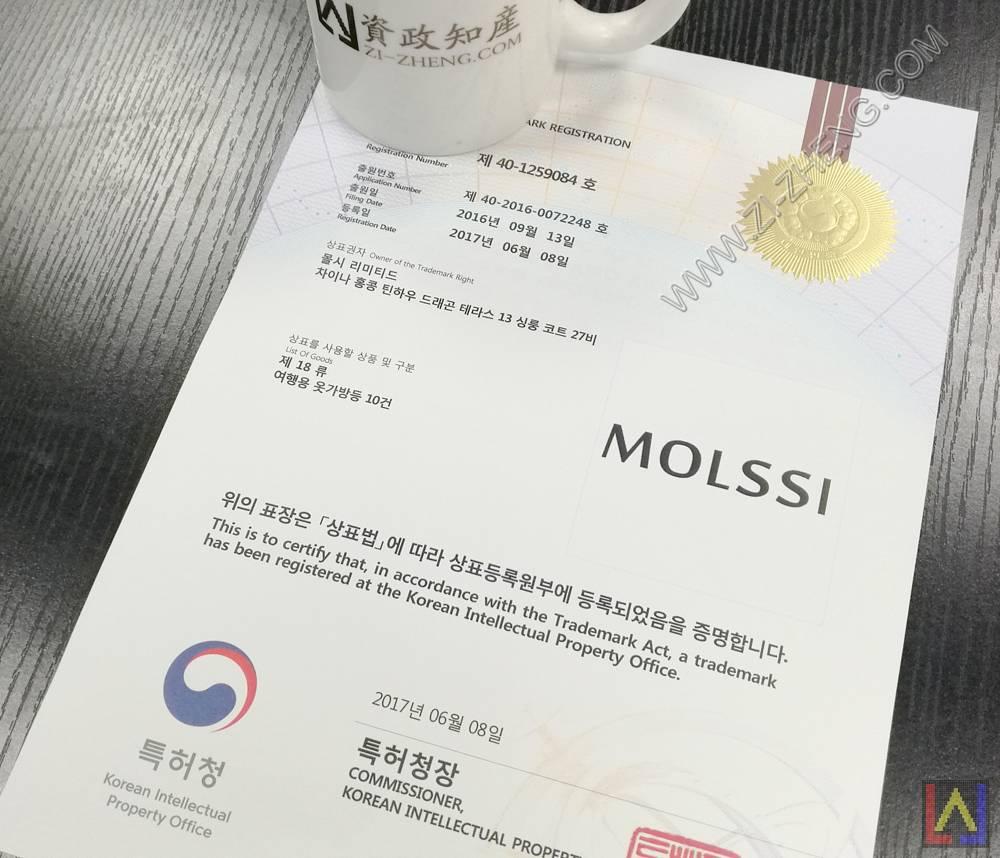 韩国商标注册证:第401259084号