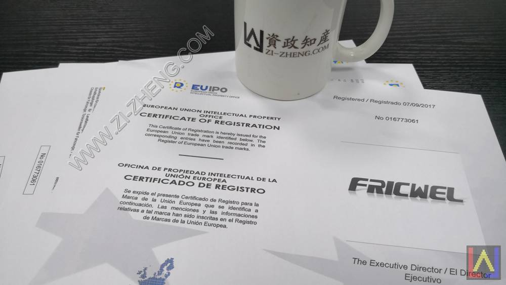 欧盟商标证书:第016773061号