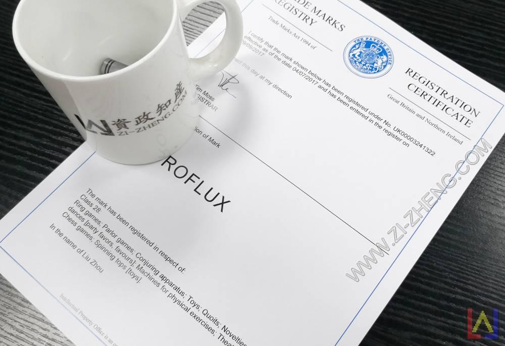 英国商标证书:第3241322号